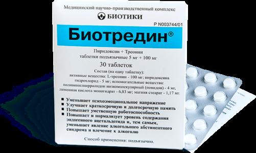Биотредин - препарат для улучшения памяти