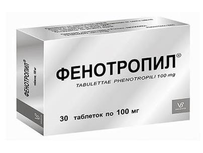 Препарат Фенотропил