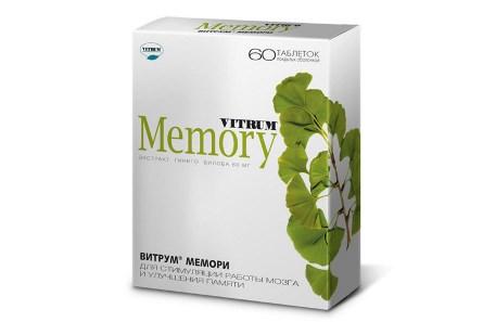 Витрум Мемори для развития памяти человека