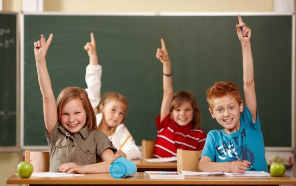 Внимание школьников