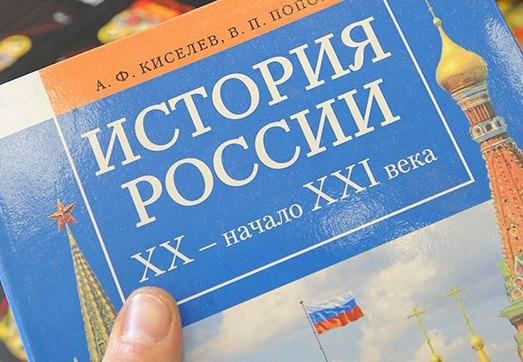 История России XX - начало XXI века