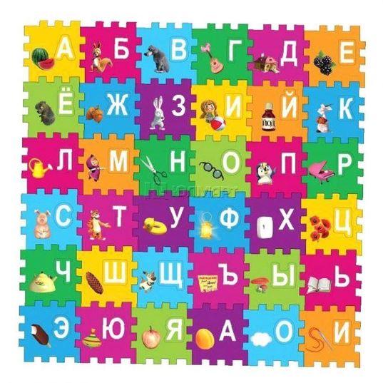 Так выглядит коврик-пазл для обучения малышей алфавиту