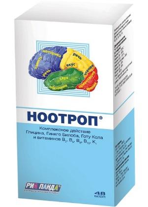 Ноотроп для улучшения памяти и внимания