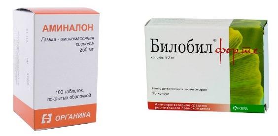 Препараты для памяти Аминалон и Билопил