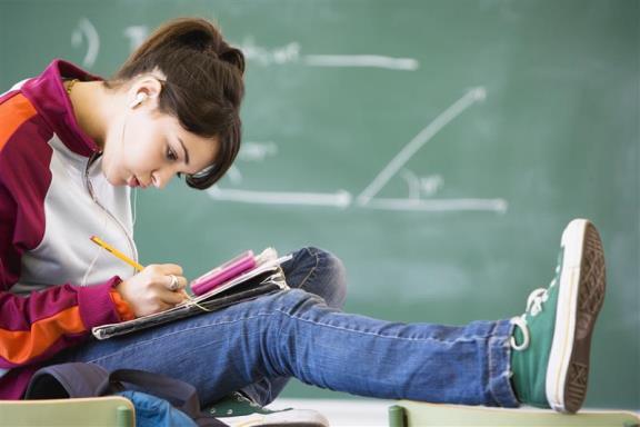 Сосредоточенность на учебе