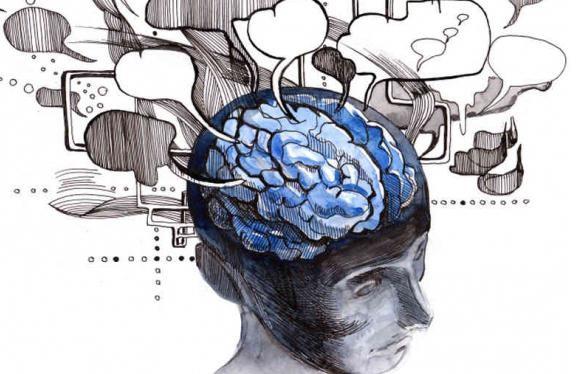 Методики диагностики внимания