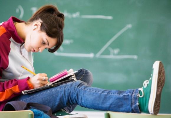 Внимание студента в учебе